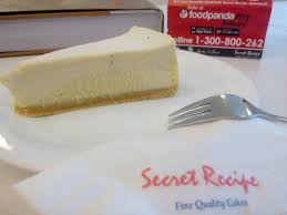 durian cheese cake secret recipe u0027s photo in ampang klang valley
