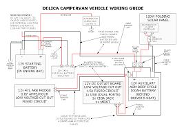 car dual battery wiring diagram fan motor switch brilliant system