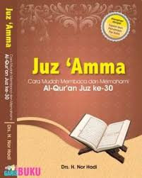 buku panduan be translation of the meanings of the noble qur an in the sinhalese