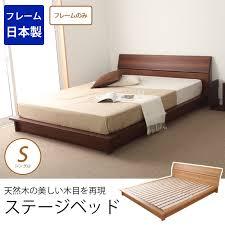 Japanese Low Bed Frame Huonest Rakuten Global Market Only Single Hardwood Frame Made