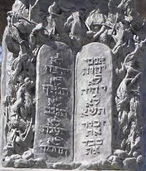 knesset menorah file knesset menorah p5200008tc jpg wikimedia commons