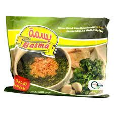 cuisine basma knockmart com supermarket cairo basma corchorus 400g