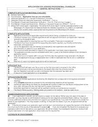 Substance Abuse Counselor Resume Sample drug counselor cover letter entry level social work resume resume