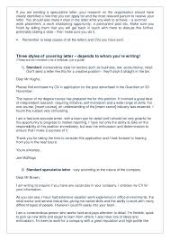 how to write a great covering letter