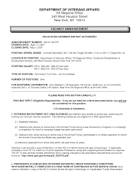 Government Sample Resume Federal Resume Sample 2016 Experience Resumes