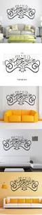 best ideas about stickers muraux islam pinterest hot islamic wall stickers muslim arabic character home decor decals creative mural waterproof removable