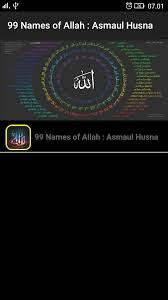 download mp3 asmaul husna merdu 99 names of allah asmaul husna 2 0 apk download android education apps