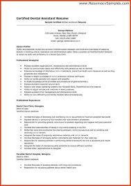 Dental Assistant Resume Templates Sample Dental Assistant Resume Sample Resume Job For Hospitality
