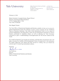 cover letter sample for scholarship document control administrator