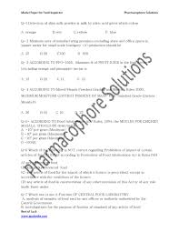 download food safety officer model question paper उ प र