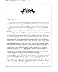 awesome collection of letter of recommendation for medical