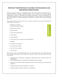 child advocate job description click here for printable pdf job