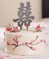 fall wedding cake toppers happiness wedding cake topper asian theme wedding favors
