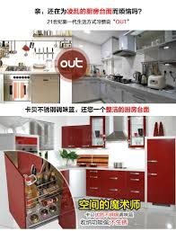Stainless Steel Cabinet Pulls Cabella Stainless Steel Cabinet Pull Basket Kitchen Cabinet