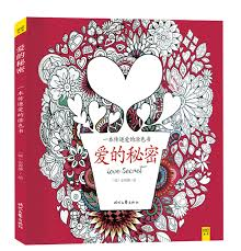 aliexpress com buy booculchaha love secrect coloring book for