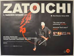 best zatoichi zatoichi original cinema poster from pastposters