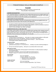 Resume Sample Management Skills by 11 Resume Skills List Example Resume Emails