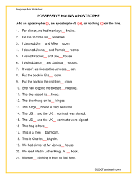 vocabulary word maps by bluecrayon teaching resources tes