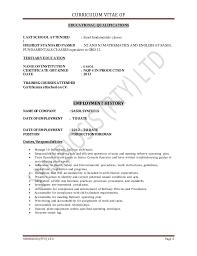 New Format Resume New Format Cv Format Ar Le Grange