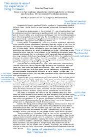 creative essay sample creative essay example cover letter creative nonfiction essay cheap college creative essay topics professional essay format college admission essay format response