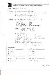 Worksheets Distributive Property Zero Property Of Multiplication Worksheet U0026 Zero Property Of