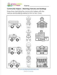 community helpers matching vehicles u0026 buildings professions