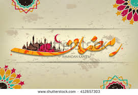 illustration ramadan kareem ramadane mubarak beautiful stock