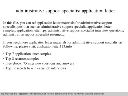 cover letter template administrative assistant 1