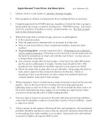 sample cover letter for truck driver last paragraph cover letter