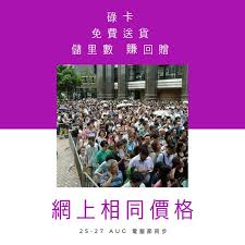chambre agriculture is鑽e les 83 meilleures images du tableau netgear store 香港網上旗艦店sur