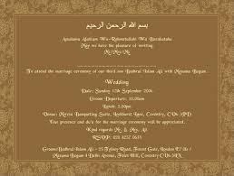 wedding invitation wording in english matik for
