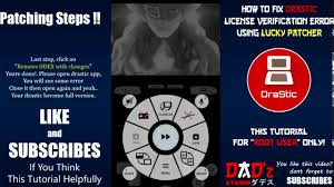 drastic ds emulator apk no license work 100 drastic ds emulator apk version r2 5 0 3a