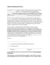 sample letter of recommendation medical