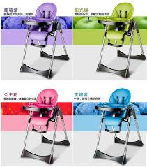 Booster Seat Dining Chair Children Chair Portable Baby High Chair Booster Seat Kid Infant