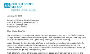 thank you letter from bc sos children u0027s village lotus light