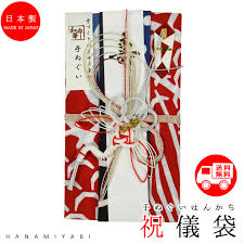 wedding gift japan hanamiyabi of yukata and kimono rakuten global market towel