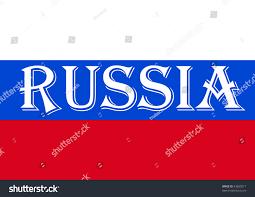 Russian Czar Flag Flag Russian Federation Stock Photo 43659217 Shutterstock