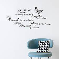 wedding blessing words the description of home family warm quote wedding deocration wall