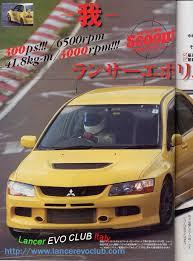 mitsubishi evo wagon mitsubishi evolution ix wagon