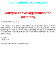 College Application Letter For Leave Leave Application For Yesterday Png