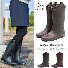 s boots s mart rakuten global market mon frere fully waterproof