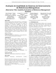 si e m itation managing information evaluating and pdf available