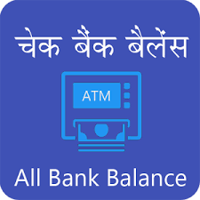 all bank balance enquiry android apps on play