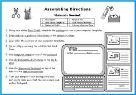 free computer worksheets worksheets