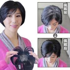ladies hair pieces for gray hair usd 159 03 top wig piece female cover gray hair hair loss