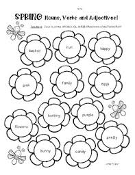 spring nouns verbs and adjectives pack 3 sorting worksheets tpt