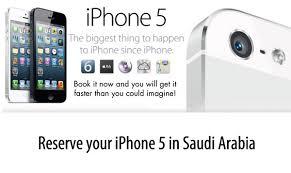 price in saudi arabia saudi prices iphone 5 introductory price in saudi arabia