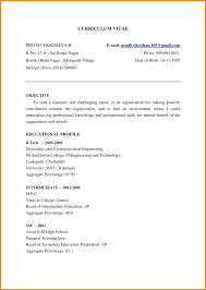 resume format for engineers freshers ece evaluation gparted for windows ece sle resume diploma ece fresher resume sle