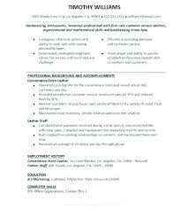 resume exles for fast food fast food manager resume venturecapitalupdate