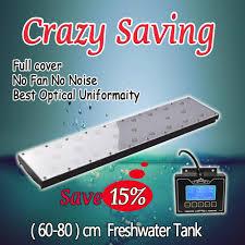best fan for aquarium dsuny 24 60cm programmable and 4 channels 60w led freshwater